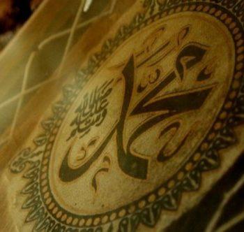 664xauto-apa-yang-dilakukan-nabi-muhammad-saat-isra-miraj-160504j