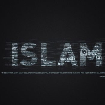 Islamic-Wallpapers-2560×1440