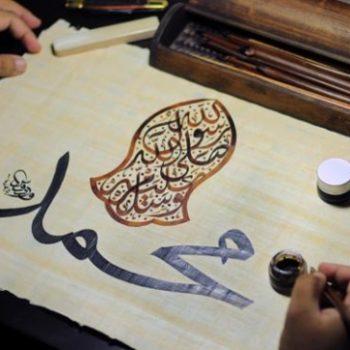 kisah-hidup-nabi-muhammad-saw-berdasarkan-sumber-k_21-03-17-13-04